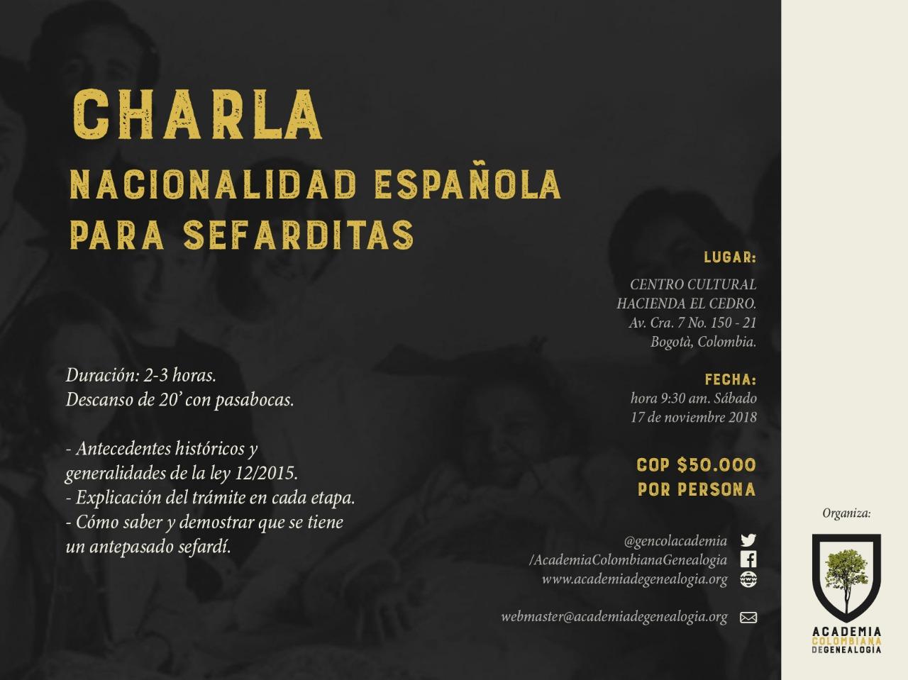 NACIONALIDAD ESPA�OLA PARA SEFARDITAS
